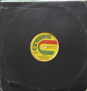 General Echo & Madoo ‎– Hotel Fee Greensleeves Records ‎– GRED 30
