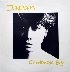 Japan ‎– Cantonese Boy  Virgin ‎– VS502-12