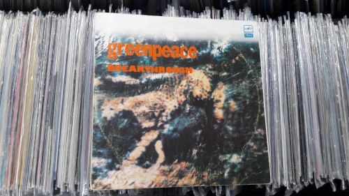 Various ‎– Greenpeace - Breakthrough Мелодия ‎– А 6000439 008 2 × Vinyl, LP