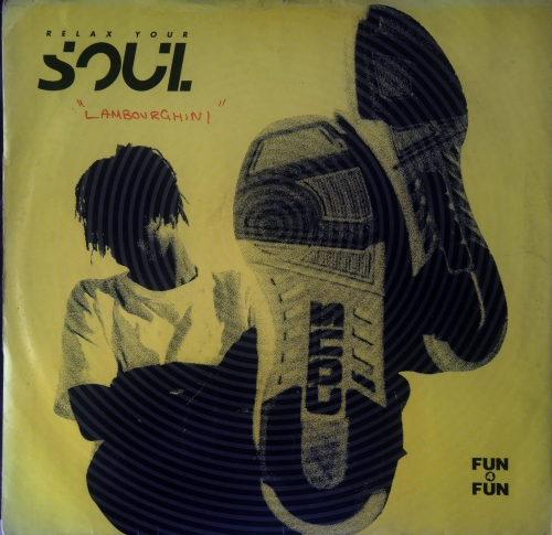 Fun 4 Fun ‎– Relax Your Soul Arista ‎– 613 684 test pressing label